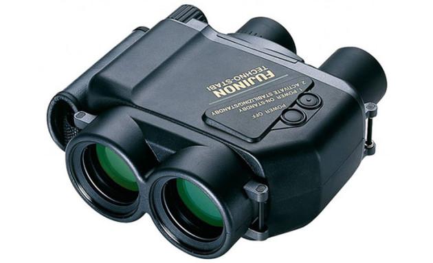 Binoculars-Fujinon-techno-stabi-Series-14-40